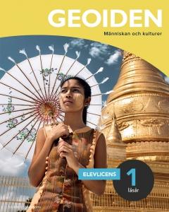 Geoiden 9 Digital elevlicens